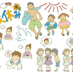 【ステップファミリー】夏休みの過ごし方を考えよう!!