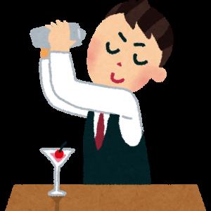 腰痛に悩む、ノンアルコールカクテルにはまる!【妊婦生活振り返り23(妊娠27週)】