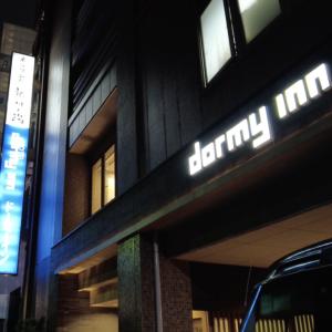 【朝食が絶品】ドーミーイン東京八丁堀に泊まってみた!【江戸前寿司が食べ放題】