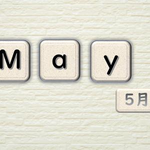 5月5日こどもの日