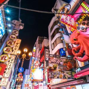 中国人はコロナ後の不動産投資先を大阪に定めたか。ビルオーナーは価格上乗せのチャンスだ!