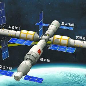 中国の宇宙ステーション天宮での科学実験に17カ国が参加、アメリカの申請は却下された