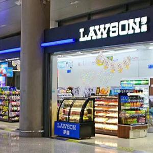 中国で店舗数ナンバーワンの日系コンビニ ローソンが攻勢をかける