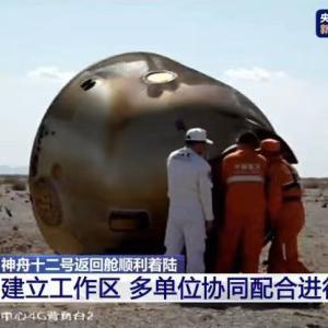 中国宇宙ステーションの乗組員3名が帰還
