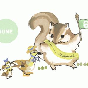 6月もよろしくおねがいします