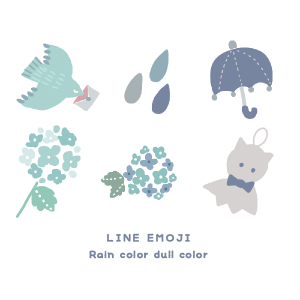 ライン絵文字 / 雨色くすみカラー絵文字