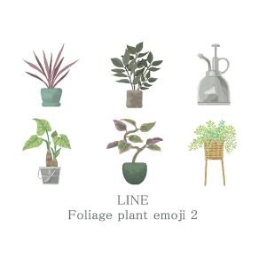 [ ライン絵文字 ] 観葉植物絵文字 第2弾 / 全40種類 / 植物のオリジナルイラストを使用したLINE絵文字販売中