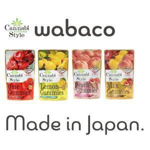 【安心の国内製造】カンナビスタイルCBDグミ&ゼリー「wabaco store」