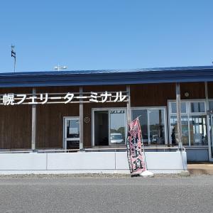 行ってきたよ~焼尻島🏝️o(^o^)o🍀