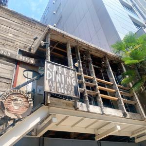 アームウッドコテージ:新宿のアンテイークカフェダイニング 気分はまるでトムソーヤ