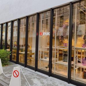 イッタラ表参道ストア&カフェ:世界初!隈研吾氏が手がけるイッタラ併設カフェがオープン