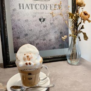 ハットコーヒー:インスタ女子必見!ラテアーティストが手がけるカフェ