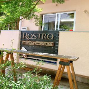 カフェ・ロストロ:メニューのないオーダーメイドコーヒー