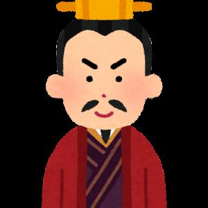 【三国志】好きな武将ランキング34選