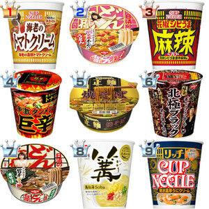 『美味しいカップラーメン』人気の物から世界でも人気のあるものなどまとめてみました