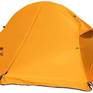 【おすすめ】ネイチャーハイク『キャンプ道具』についてまとめてみました