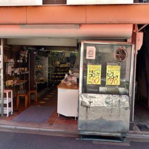 [お持ち帰り #10] 京都 大宮八条 味のタテハラ。キムチコロッケ モッツアレラチーズフライ エッグフライ