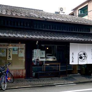 [おみやげ #07] 京都 本町七条 赤尾屋。繭味大根 瓜さんしょう