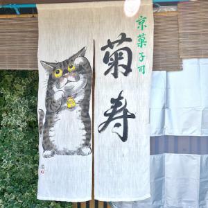 [お持ち帰り #12] 京都 向日市 菊寿。梅大福 スイートポテト大福 栗まん