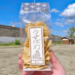 [おみやげ #07] 京都 島原 菱屋。うすばね