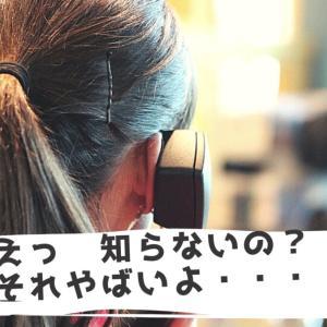 知らないとマズい!東京に上京した俳優が副業でバイトをおすすめできない理由とは