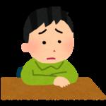 【うつの時読んで救われた本】精神科医が教えるストレスフリー超大全