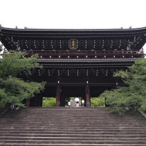 【国宝三門・法然】知恩院の参拝ポイント【見どころ・京都旅行・七不思議】