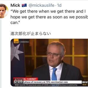 スコット・モリソン首相が進次郎化