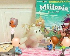 3DS版Miitopiaクイズ~!