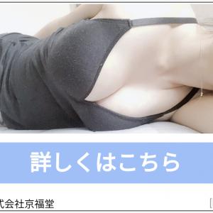 この広告はなんですか?男性向けなのか、女性向けなのか。