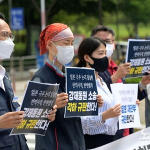 #韓国記事翻訳 『徴用・慰安婦の矛盾判決は韓国司法が健全な証拠!韓国は日本に譲歩できない被害者だ!』
