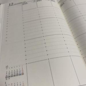 2021年のケアマネ手帳は何を使う⁈【2021年実務手帳おすすめ】