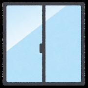 窓の重要性