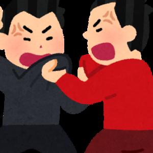 【12球団1の民度の悪さ】阪神ファンさん、警察沙汰を起こしてしまう・・・
