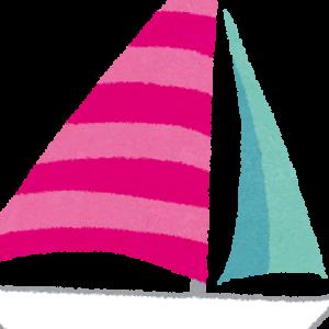 辛坊治郎さんがヨット太平洋横断に成功! アメリカ・サンディエゴに無事到着!