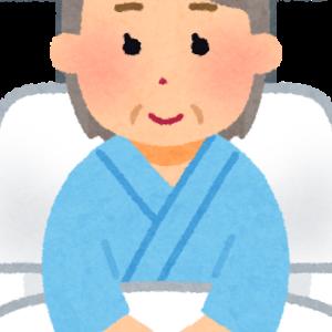 小池百合子知事が入院!!