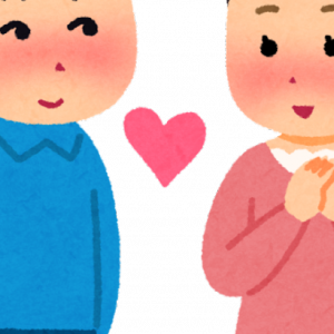 【朗報】本田翼さん、イケメン研修医と「巣ごもり愛」が発覚