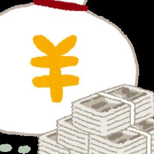 ゴミから1000万円の現金が見つかるW心当たりある人は名乗り出て!