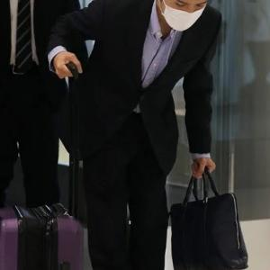 【泣いた・・・】小室圭さんが3年ぶりに眞子さまと再会へ