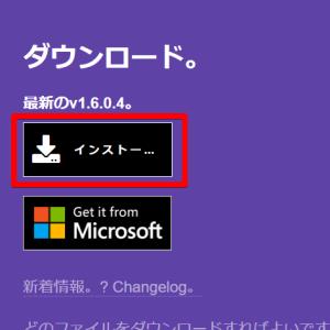 【Lively】デスクトップの背景を動画にするアプリの使い方