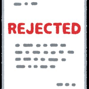 【2回目は翌日OK】もしもアフィリエイトでamazonの提携申請が拒否された件【経験談】
