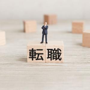 MSとして働きながら行う転職活動が大変な理由5選!元MSの実体験を語る!