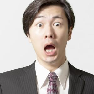 【鉄則】転職先が決まっていない状態でMSを辞めることは絶対NGな理由3選!