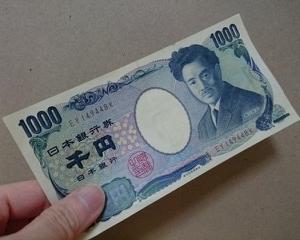 4円パチンコで1000円が消えるスピード