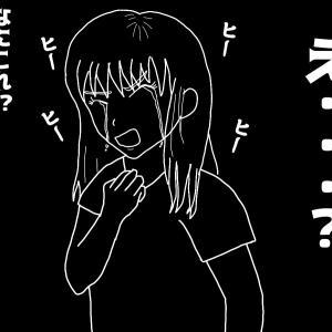 人生初の過呼吸!?『躁うつになるまで⑤』〜元カレ編〜