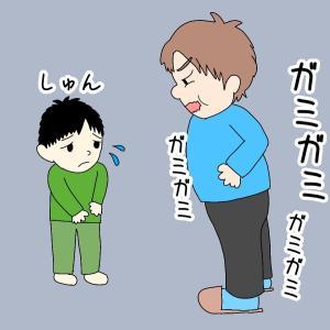 悩み!息子のパンツにアレが付くんだが。その1