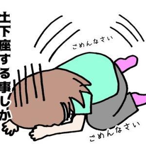 浮気相手だった私に優しい元カノさん『私が躁うつになるまで③』〜元カレ編〜