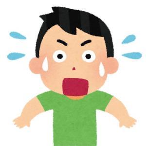 同棲中の部屋に無断で女を泊めた彼氏『私が躁うつになるまで⑩』〜元カレ編〜