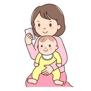 【保育士解説】スマホを育児中に見てしまう時の対処法