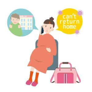 【立ち会い出産・面会禁止】コロナ禍の入院準備で必要な物